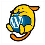 WordPressの一歩踏み込んだパーマリンクカスタマイズ