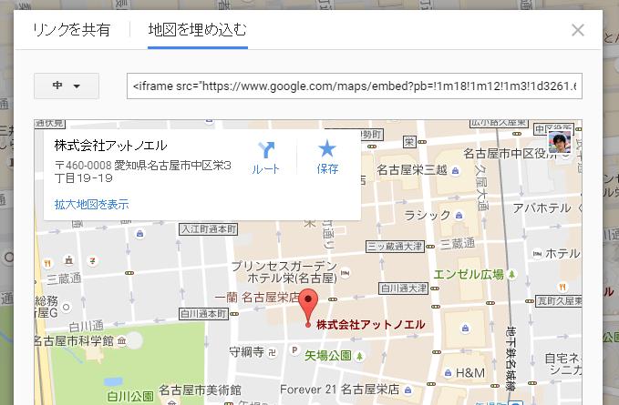 株式会社アットノエル Google マップ