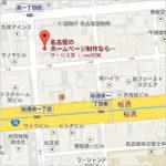 「Google-マップ」の埋め込み地図をカスタマイズする方法まとめ